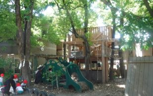 幼保連携型認定こども園 庄内こどもの杜幼稚園