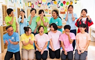繭の糸グループ(辻村人財コンサル株式会社)