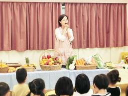 社会福祉法人こひつじ会 ナザレ保育園