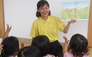 社会福祉法人神奈川やすらぎ会 みらくる保育園